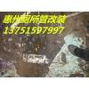 惠州疏通厨房下水道经验13751597997(惠城区)