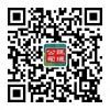 我们的便便哪去了?惠州清理化粪池大市场13751597997