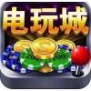 香港星力游戏第八代目前市场最火的手游平台