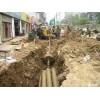 聊城市专业非开挖拉管顶管电力通信管道非开挖安装顶管