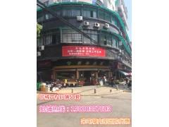 杭州临安世纪农贸城 铺铺沿街商铺 独立产权现铺总价30万起