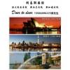 广州到新加坡海运门到门——包税包清关包派送