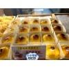 北京鲍师傅糕点加盟流程
