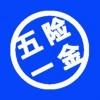企业代办广州社保挂靠 深圳公积金代交  何如续交个人社保