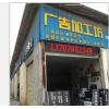 南宁广告制作安装公司,南宁广告招牌安装,南宁广告加工厂