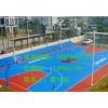 长期批发塑胶跑道比赛训练塑胶跑道体育专业塑胶地板