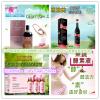 酵素原液oem贴牌 台湾酵素原液代加工 酵素批发厦门饮料厂家