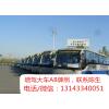东莞广州学大车增驾A1A2A3B1B2