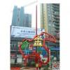 重庆华阳雕塑/五金机电雕塑/陕西雕塑/山西彩色雕塑