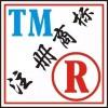 吴江商标注册/吴江商标申请/吴江商标注册中心