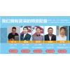 深圳一级建造师培训可以代报名吗