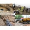 廊坊市永清县非开挖定向穿越钻机顶管拉管施工公司泥水平衡
