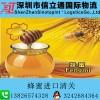 澳洲非洲专线蜂蜜进口清关代理