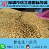南美洲藜麦进口清关运输服务