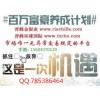 现货外盘外汇平台香港晋峰国际实力招商