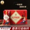 葛仙堂红枣姜茶180g