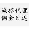 江西港唯国际期货官网招商