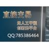 外汇现货平台香港晋峰国际
