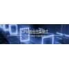 凤凰国际金融外汇官方招商CCTV信用指定品牌商
