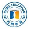 惠州学电脑办公知识哪家培训好?