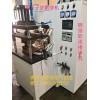 广东铝箔焊机软连接焊接优质设备哪家强首选惠州市金成电气