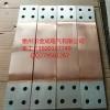 广东专业来图定制铜箔软连接行业领先首选惠州金成电气
