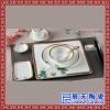 酒店餐具景德镇白色陶瓷汤盘菜盘家用创意碟子餐具套装