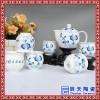 简约现代茶具套装 家用中式功夫喝茶杯茶壶陶瓷整套茶具