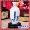 陶瓷酒瓶家用酒壶1斤3斤5斤装散装存白酒容器酒罐酒具