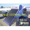 仪征太阳能维修 热水器维修13196481845