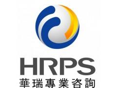 蚌埠华瑞五河县房地产土地评估