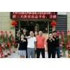 赵家腊汁肉(赵老厨)餐饮管理有限公司 寻找加盟合作商