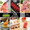 淘宝食品拍摄_南京商品摄影_酒水巧克力肉类特产拍摄