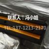 耐腐蚀橡胶防撞条黄黑相间特别醒目