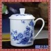 杯子定制批发景德镇青花瓷办公室家用中式陶瓷茶杯带盖 刻字