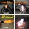 环保油配料 甲醇油助燃剂高热值低成本