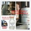 四川成都生物油生活配料 甲醇油蓝白火焰添加剂报价