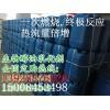 经济节能耐烧型环保油催化剂 甲醇油添加剂物美价廉
