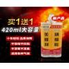 金士达美缝剂瓷缝剂填缝剂420ML大容量 可批发代理