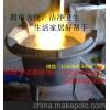 高旺公司生物油猛火灶用油省火力强 燃烧充分