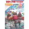 儿童室内水上乐园起航经营新阶段