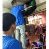 空调清洗服务怎么操作?合作格科提供运营方案