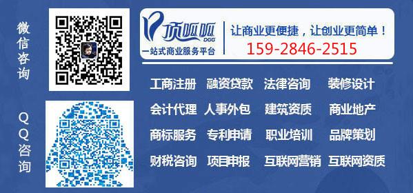 深圳小顶金融贷款地址在哪里?
