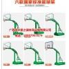 室外篮球架 标准仿液压移动式成人比赛款篮球架学校户外篮板