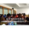 2017年临床口腔医学护理专业招生简章