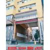 2017武汉医学院主考专业招生简章