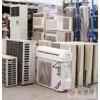 金桥空调回收,浦东空调回收,曹路回收空调,唐镇空调回收