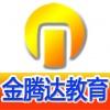滁州园林绿化设计培训班