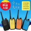 TCOM TK-520小型迷你彩色时尚无线手持对讲机批发