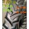 加厚约翰迪尔中耕机轮胎12.4-54大型人字轮胎拖拉机轮胎